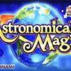Astronomical Magic